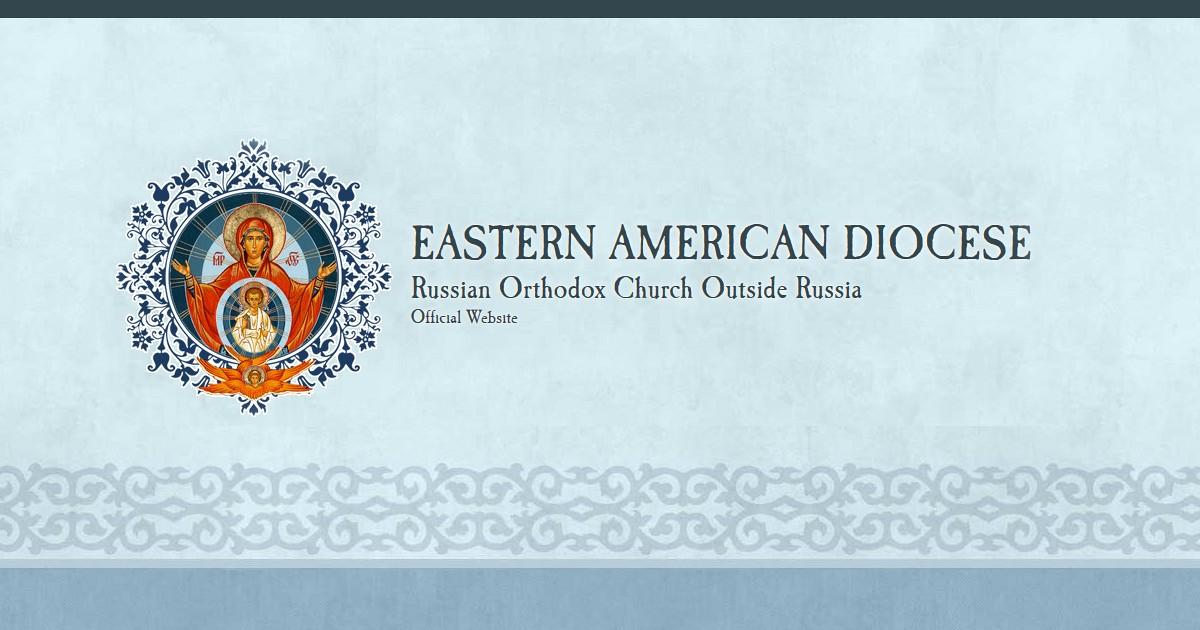 (c) Eadiocese.org
