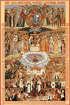 New Martyrs of Russia