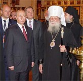President Putin visits Met. Laurus in the Synod - 2003